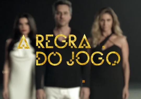 Globo - A Regra do Jogo