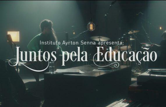 https://vimeo.com/198200485